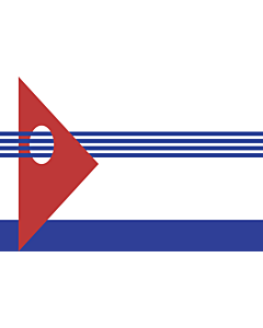 Bandera: Departamento deArtigas |  bandera paisaje | 0.24m² | 40x60cm