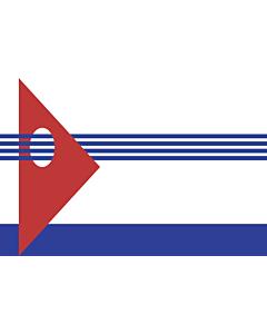 Bandera: Departamento deArtigas |  bandera paisaje | 6.7m² | 200x335cm