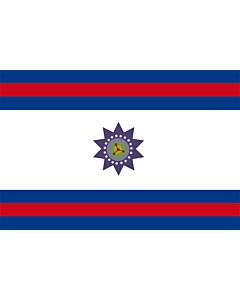 Bandera: Paysandú |  bandera paisaje | 6.7m² | 200x335cm
