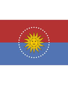 Bandera: San José |  bandera paisaje | 0.24m² | 40x60cm