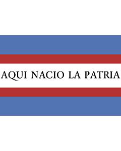Bandera: Soriano |  bandera paisaje | 0.24m² | 40x60cm