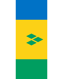 Vertical Hanging Swivel Crossbar Banner Flag: Saint Vincent and the Grenadines |  portrait flag | 3.5m² | 38sqft | 300x120cm | 10x4ft