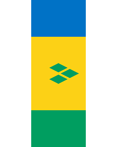 Vertical Hanging Swivel Crossbar Banner Flag: Saint Vincent and the Grenadines |  portrait flag | 6m² | 64sqft | 400x150cm | 13x5ft