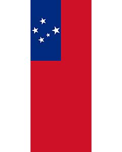 Ausleger-Flagge:  Samoa  |  Hochformat Fahne | 3.5m² | 300x120cm