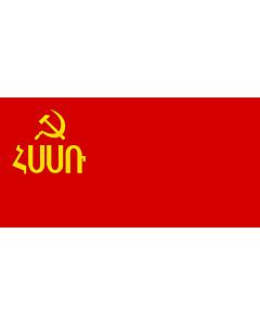 Flag: Armenia SSR  1940–1952 | Armenian Soviet Socialist Republic  1940-1952 90x150cm | 3x5ft