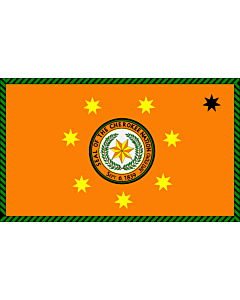 Flag: Cherokee Nation |  landscape flag | 1.35m² | 14.5sqft | 90x150cm | 3x5ft