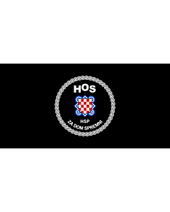 Flag: Croatian Defence Forces |  landscape flag | 1.35m² | 14.5sqft | 80x160cm | 30x60inch