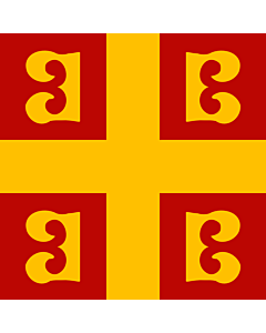 Bandera: Byzantine imperial flag, 14th century, square | Late Byzantine Empire under the Palaiologos dynasty |  1.35m² | 120x120cm