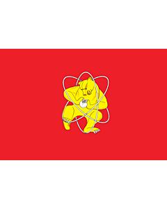 Flag: Zheleznogorsk  Krasnoyarsk krai |  landscape flag | 1.35m² | 14.5sqft | 90x150cm | 3x5ft
