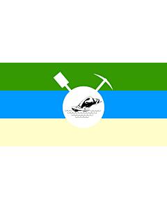 Flag: English Flag of the Royal Bafokeng Nation |  landscape flag | 1.35m² | 14.5sqft | 80x160cm | 30x60inch