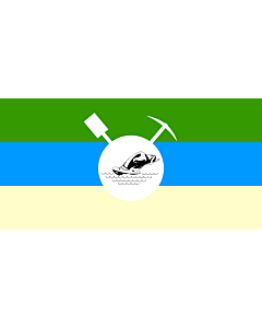 Flag: English Flag of the Royal Bafokeng Nation |  landscape flag | 2.16m² | 23sqft | 100x200cm | 40x80inch