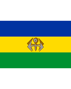 Flag: KwaNdbele |  landscape flag | 1.35m² | 14.5sqft | 90x150cm | 3x5ft