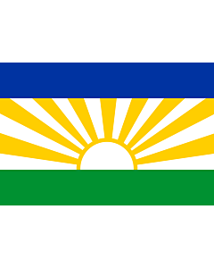 Flag: Lebowa |  landscape flag | 1.35m² | 14.5sqft | 90x150cm | 3x5ft