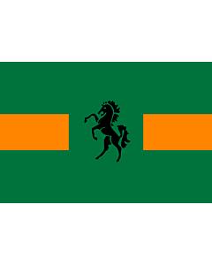 Flag: QwaQwa |  landscape flag | 1.35m² | 14.5sqft | 90x150cm | 3x5ft