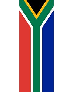 Flag: South Africa |  portrait flag | 6m² | 64sqft | 400x150cm | 13x5ft