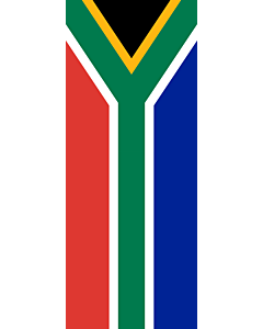 Vertical Hanging Beam Flag: South Africa |  portrait flag | 3.5m² | 38sqft | 300x120cm | 10x4ft